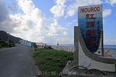 2016台東-綠島之星-蘭嶼(圖片資料):2016-08月-蘭嶼 (9).jpg