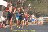 2016高雄市體育會-鐵人三項競賽:2016高雄市體育會-鐵人三項競賽 (11).jpg