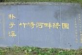 2016嘉義 竹崎親水公園:2016嘉義竹崎親水公園 (10).jpg