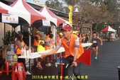 2016高雄市體育會-鐵人三項競賽:2016高雄市體育會-鐵人三項競賽 (17).jpg
