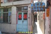 2015彰化鹿港-鹿港老街-圖片資料(文字敘述~待續):2015彰化鹿港-鹿港老街 (15).jpg