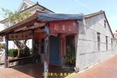 2015彰化鹿港-鹿港老街-圖片資料(文字敘述~待續):2015彰化鹿港-鹿港老街 (20).jpg