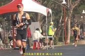 2016高雄市體育會-鐵人三項競賽:2016高雄市體育會-鐵人三項競賽 (9).jpg