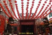 2015彰化鹿港-鹿港老街-圖片資料(文字敘述~待續):2015彰化鹿港-鹿港老街 (3).jpg