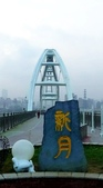 新莊新月橋:06.JPG