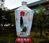 埔里酒廠去來:DSC_0035.JPG