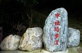 燕溪古道、大崙尾山、中社路步道健行:013.JPG