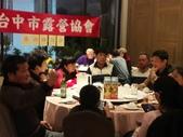 108年3月9日 參加台中市露營協會春酒:41358.jpg