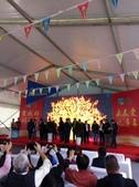 第19屆亞太露營大會開幕遊行:16781.jpg