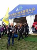 第19屆亞太露營大會開幕遊行:16778.jpg