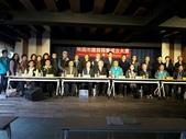 108年3月16日 參加桃園市露營協會成立大會:42837.jpg