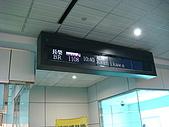 2008年10月:長榮航空 / 北海道溫泉旅館:DSC08319.JPG