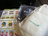 2008年10月:長榮航空 / 北海道溫泉旅館:DSC08326.JPG