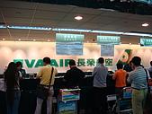 2008年10月:長榮航空 / 北海道溫泉旅館:DSC08313.JPG