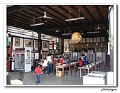 埔里一日遊(20090102):IMG_2989_nEO_IMG.jpg