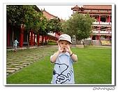 八卦山200609:P9170003.jpg