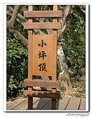 高雄壽山動物園200204:04140017.jpg