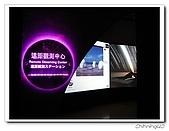 中正紀念堂2009仰觀蒼穹四百年特展:IMG_3851.jpg