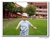 八卦山200609:P9170004.jpg