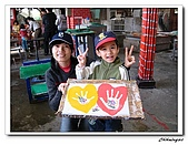 埔里一日遊(20090102):IMG_3002_nEO_IMG.jpg