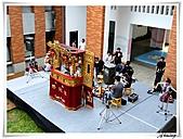 台北藝術大學-關渡藝術節:IMG_0587.JPG