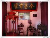 2011暑假快樂遊-台南古蹟美食之旅:IMG_8496.JPG