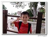 八卦山200609:P9170009.jpg