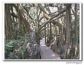 高雄壽山動物園200204:04140023.jpg