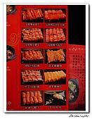 士林-小黑牛火鍋店:IMG_6697.jpg
