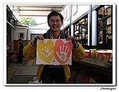 埔里一日遊(20090102):IMG_3018_nEO_IMG.jpg
