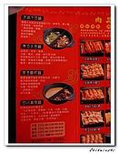 士林-小黑牛火鍋店:IMG_6698.jpg