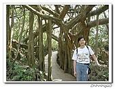 高雄壽山動物園200204:04140025.jpg