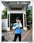 土城桐花公園:IMG_0988.JPG