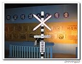 名間濁水車站200703:IMG_0469.jpg