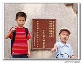 八卦山200609:P9170015.jpg
