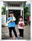 土城桐花公園:IMG_0991.JPG