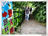 土城桐花公園:IMG_0992.JPG