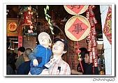 傳統藝術中心200601:100_1127.jpg