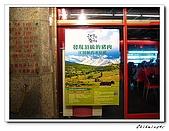 士林-小黑牛火鍋店:IMG_6706.jpg