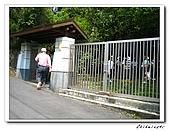 士林-天溪園生態中心(20090606):1IMG_8565.jpg