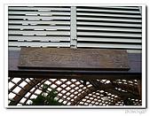 知卡宣森林公園:IMG_1737.jpg