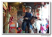 傳統藝術中心200601:100_1131.jpg