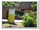 龍崗自然登山步道(20090627):IMG_9553.jpg