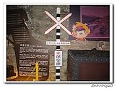 名間濁水車站200703:IMG_0475.jpg