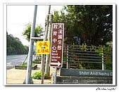 士林-天溪園生態中心(20090606):1IMG_8724.jpg