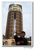 嘉義市射日塔200602:100_1689.jpg