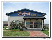 馬蹄蛤200706:IMG_2234.jpg
