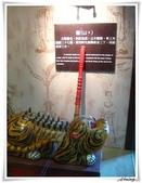 2011暑假快樂遊-台南古蹟美食之旅:IMG_8501.JPG