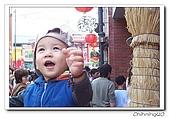 傳統藝術中心200601:100_1144.jpg