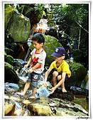 陽明山山谷遊樂區:IMG_2698.JPG